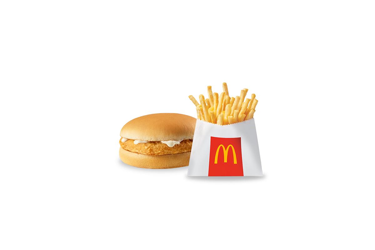 Happy Meal Chickenburger e Patatine
