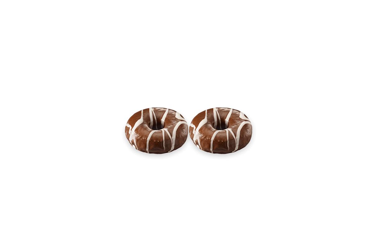 2 Donut